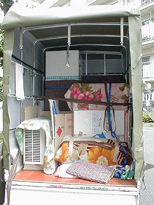 荷台-大型冷蔵庫