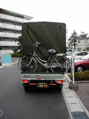 引越し-自転車