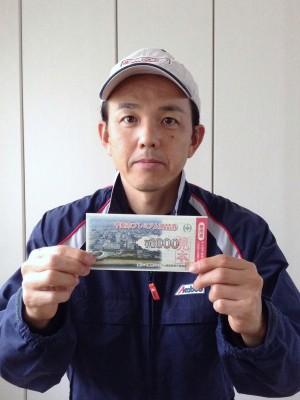 千葉プレミアム商品券